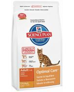 Hills Science Plan Feline Adult Chicken Cat Food 2 Kg