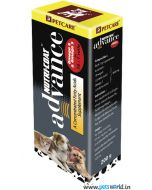 PetCare Nutricoat Advance Dog And Cat Supplement 200 gm