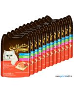 Bellotta Tuna And Salmon Gravy Cat Food 85 gms (12 Pcs)