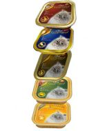 Bellotta Chat Gourmet Tuna Wet Cat Food Combo