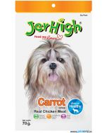 Jerhigh Dog Treats Carrot 70 gms