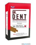 Drools Dr. Dent Oral Care Dog Dental Treats Large/Medium Breed 400 gms