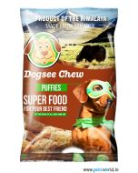 Dogsee Chew Puffies Dog Treats 70 gm