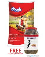 Drools Optimum Performance Adult Dog Food 10 Kg + Pure Pet Dog Biscuits 1KG Jar