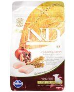 Farmina N&D Low Grain Chicken & Pomegranate  Puppy Dog Food 0.8 kg ( Mini)