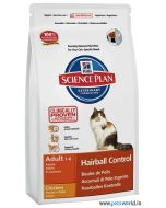 Hills Science Plan Feline Adult Chicken Hairball Control Cat Food 1.5 Kg