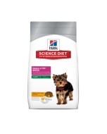 Hills science diet puppy small & toy breed 1.5kg