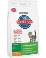 Hills Science Plan Feline Kitten Chicken Cat Food 5 Kg