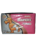 Hushpet Diapers For Puppies XSmall - Waist 10 to 13 inch