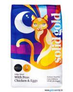 Solid Gold Indigo Moon Cat Food 1.8 Kg