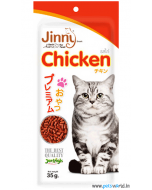 Jerhigh Jinny Chicken Cat Snack 35 gms