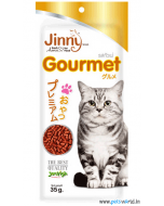 Jerhigh Jinny Gourmet Cat Snack 35 gms
