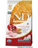 Farmina N&D Low Grain Chicken & Pomegranate Puppy  Medium Dog Food 2.5 Kg