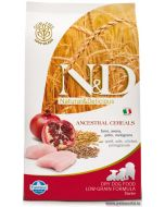 Farmina N&D Low Grain Puppy Chicken & Pomegranate Puppy Starter Dog Food 2.5 kg ( All Breeds)