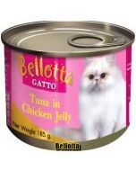 Bellotta Gatto Tuna in Chicken Jelly Canned Cat Food 185 gm
