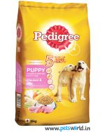 Pedigree Puppy Chicken and Milk Dog Food 15 Kg