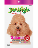 Jerhigh Dog Treats Salami 70 gms