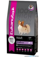 Eukanuba Adult Small Breed Dog Food 3 Kg