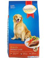 SmartHeart Adult Dog Food Smoked Liver 3 Kg