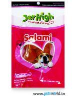Jerhigh Dog Treats Salami 100 gms