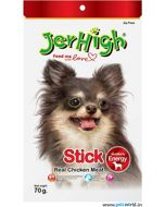 Jerhigh Dog Treats Sticks 70 gms