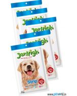 Jerhigh Dog Treats Strip 70 gms 5 Pcs Combo