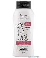 Wahl Puppy Shampoo (709 ml)