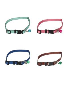 Petsworld Solid Adjustable Collar with Bell for Puppy/Cat/Small Dog-1 cm (Combo of 4)