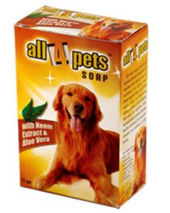 All4Pets Dog Soap with Neem Extract & Aloe Vera 75 gm