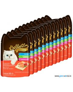 Bellotta Tuna And Salmon Gravy Cat Food 85 gms (12 Pcs)