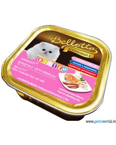 Bellotta Kitten Oceanfish Pate With Milk Kitten Food 75 gms