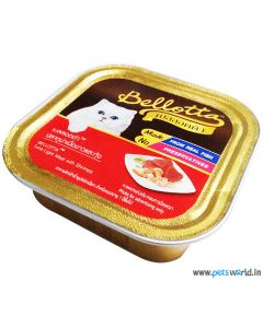 Bellotta Chat Gourmet Tuna Light Meat With Shrimps in Jelly Cat Food 80 gm