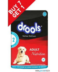 Drools Puppy Real Chicken And Liver Chunks Gravy 80 gm X 12 Pcs