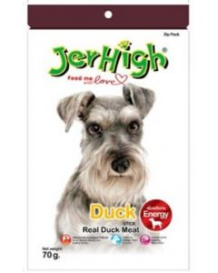 Jerhigh Dog Treats Duck 70 gms