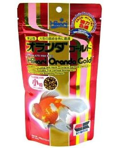 Hikari Oranda Gold Mini Fish Food 300 gms