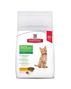Hill's Science Diet Kitten 1.59 Kgs