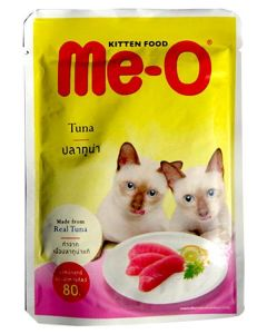 Meo Kitten Tuna Gravy Cat Food 12 Pcs