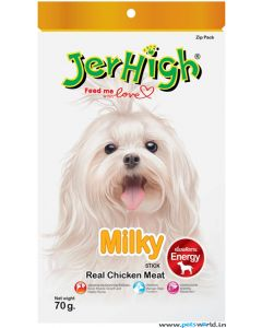 Jerhigh Dog Treats Milky 70 gms