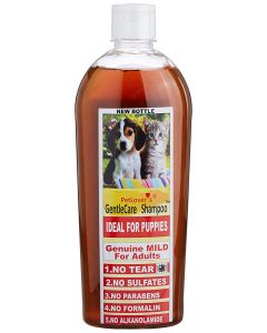 Pet Lovers Gentle Care  Shampoo 500 ML