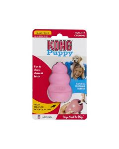 Kong Puppy Small Chew Toy