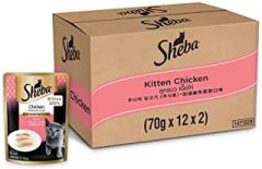 Sheba Rich Premium Adult (+1 Year) Fine Wet Cat Food, Chicken Loaf- Pack of 24 x 70g
