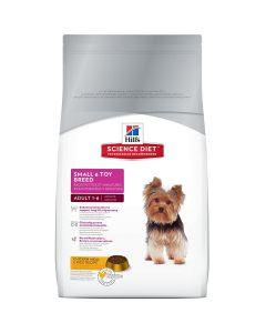 Hills Science Diet Adult Small & Toy Breed Dog Food 1.50 Kgs