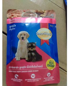 Smartheart Pouch Puppy Dog Food Chicken Chunk in Gravy 80 gm