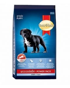 Smartheart Power Pack Puppy Dog Food 1 Kg