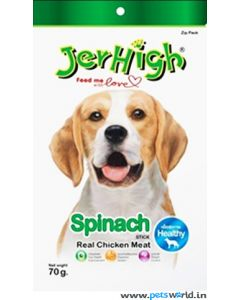 Jerhigh Dog Treats Spinach 70 gms