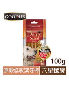 Goodies Dental Spiral 100gm