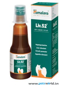 Himalaya Liv 52 Liver Support Supplement For Dogs and Cats 110 ml