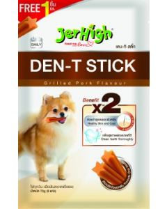 Jerhigh Dog Treats Den-t Stick Bacon Flavor 70 gm