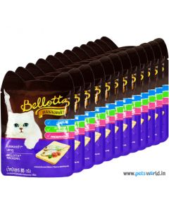 Bellotta Mackerel Gravy Cat Food 85 gms (12 Pcs)