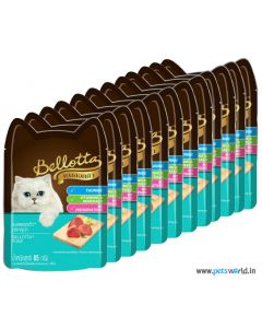 Bellotta Tuna Gravy Cat Food 85 gms (12 Pcs)